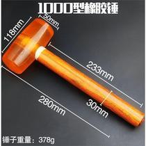 。锤郎头软胶工具多功能捶背橡胶锤子 橡皮锤按摩软头装修胶皮 T