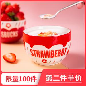 可爱少女心麦片沙拉碗家用学生儿童单个陶瓷碗碟ins风创意草莓碗