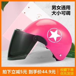 宏臣 安全帽自行车电瓶车头盔
