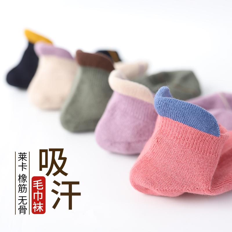 Towel bottom sports socks womens boat socks winter running pure cotton socks anti odor sweat marathon tide breathable low top