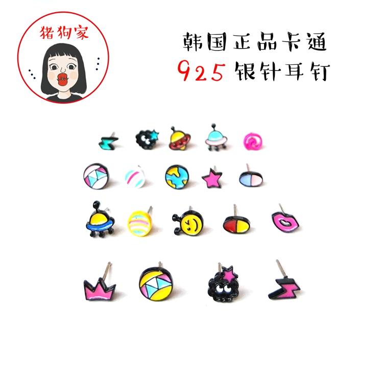 Original 2 crown shop: Earth pill, bee dust, fairy lightning, UFO Mini Earrings