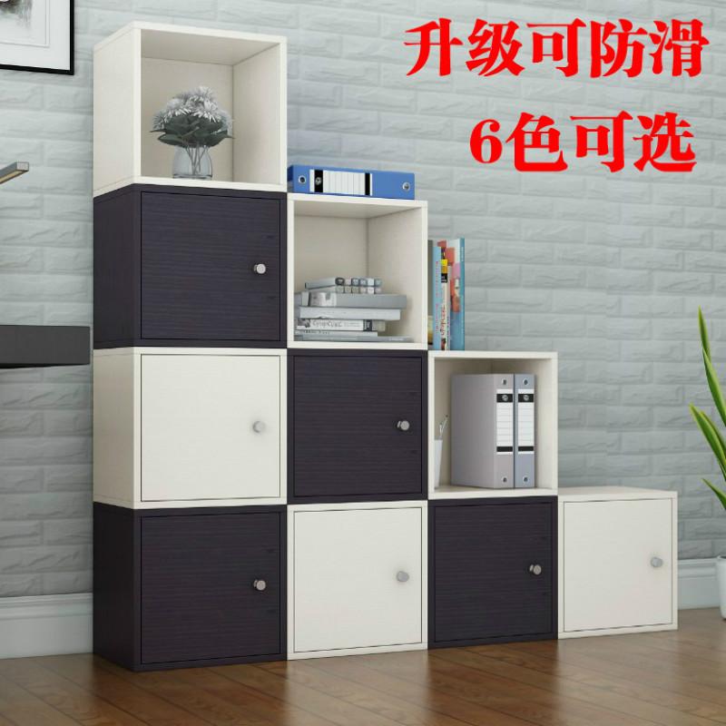 Простой современный книжный шкаф книжная полка бесплатно сочетание сетка кабинет ребенок хранение кабинет хранение кабинет этаж маленькая книга заканчивается на ворота