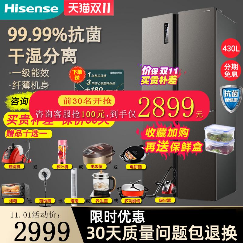 海信 BCD-430WMK1DPQ十字四开门对开门家用电冰箱变频风冷无霜