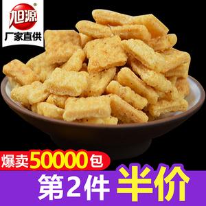 酒鬼鍋巴小米散裝零食500g