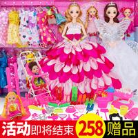 小嘴芭比特大礼盒洋娃娃套装女孩公主儿童玩具换装衣服布梦想豪宅