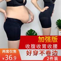 高腰收腹内裤女塑形束腰纯棉裆大码收小肚子塑身安全防走光夏薄款