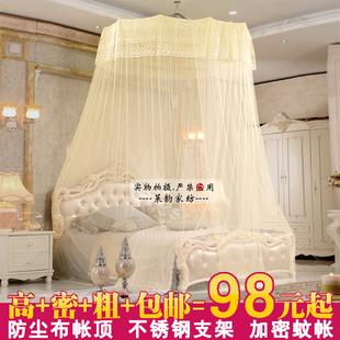 熱賣防塵布頂加大圓頂蚊帳羅傘吊頂吊傘帳結婚子母牀不鏽鋼架通用
