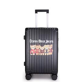 丹尼熊家族熊20寸/24寸拉链箱DKB0919010