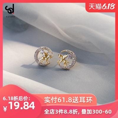 高級感耳飾獨角獸耳釘2019新款潮純銀氣質女韓國個性簡約小耳環