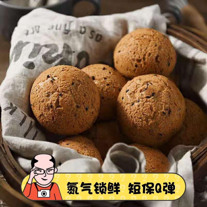 果思源麻薯面包原味团子超市软欧包休闲零食早餐蛋糕点心小吃网红