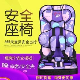 简易儿童安全座椅汽车用便携式宝宝车载坐椅通用婴儿安全带0-4-12