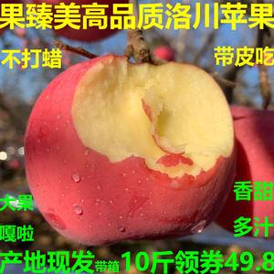 苹果水果新鲜现摘发陕西洛川嘎啦粉萍果青丑大红富士10斤整箱包邮