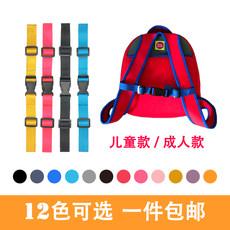 防雨罩/背包配件