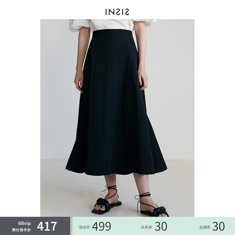 INSIS FEMME不对称量感A字半裙女中高腰长款显瘦伞摆设计感下装