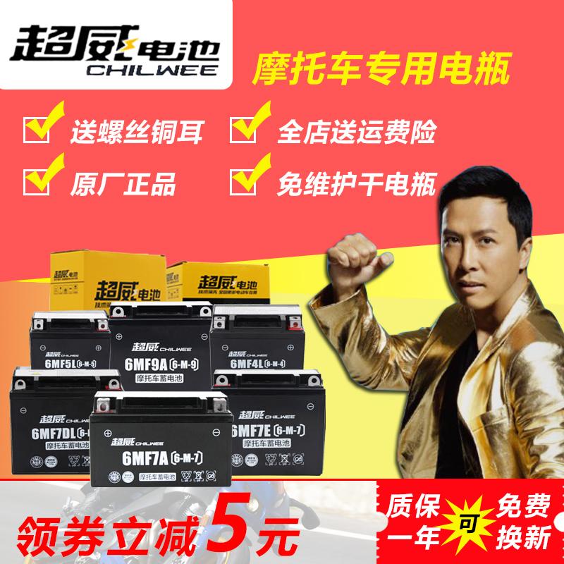 Батареи и аккумуляторы Артикул 597578354389