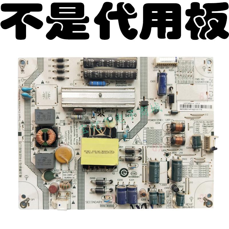 海尔le32h300液晶电视机电源供电板