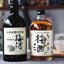 350mlCHOYA俏雅梅酒青梅果味酒日式蝶矢梅酒洋酒