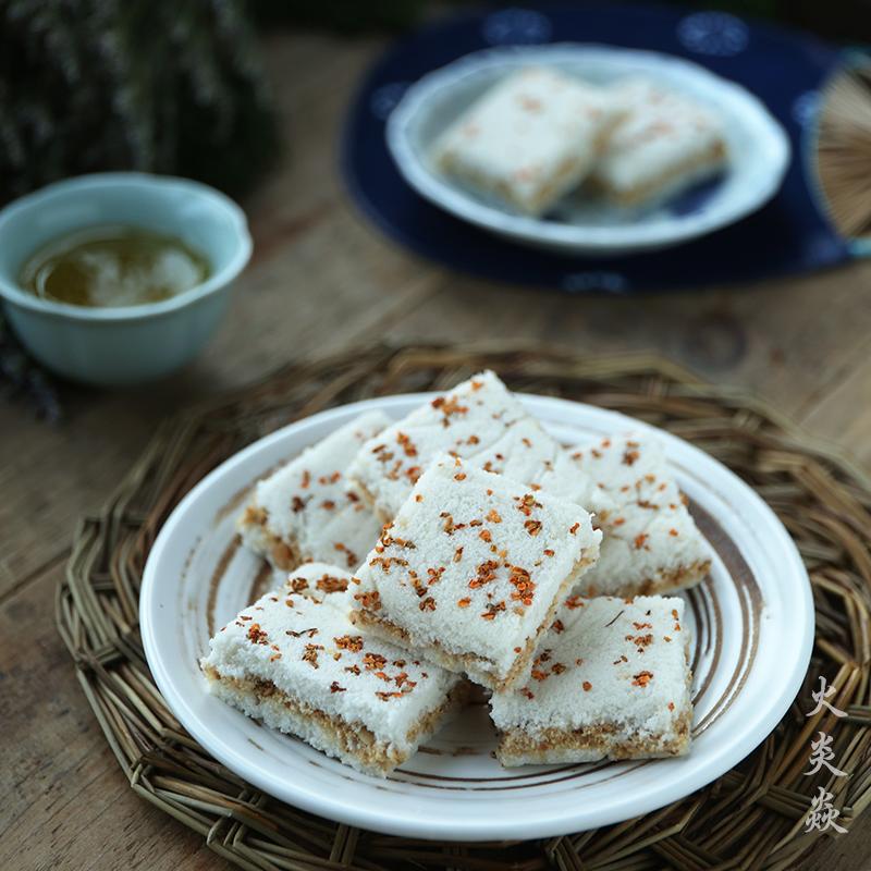 温州特产桂花糕芝麻花生夹心糯米糕传统糕点手工现做零食点心