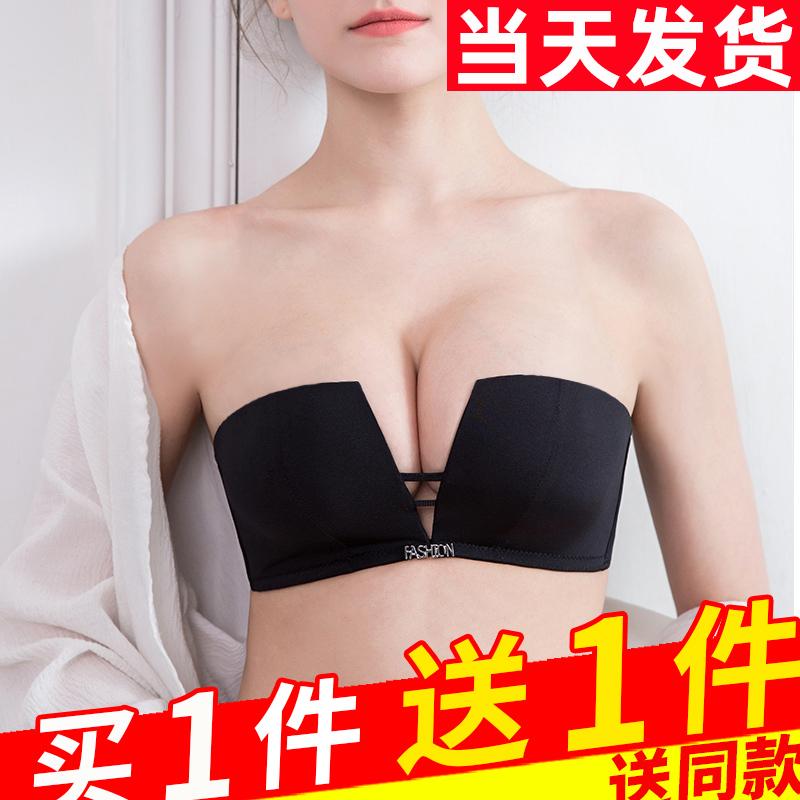 无肩带内衣女薄款聚拢防滑小胸无带露背夏季裹胸抹胸式隐形文胸贴