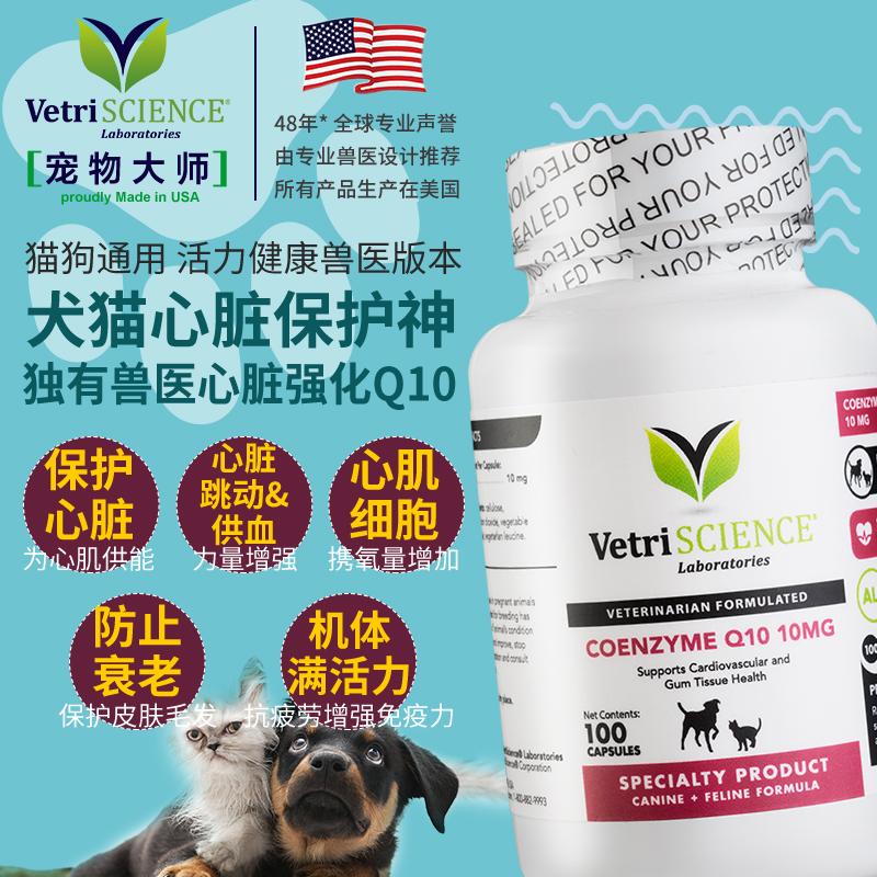 Витамины для кошек и собак Артикул 565307617995