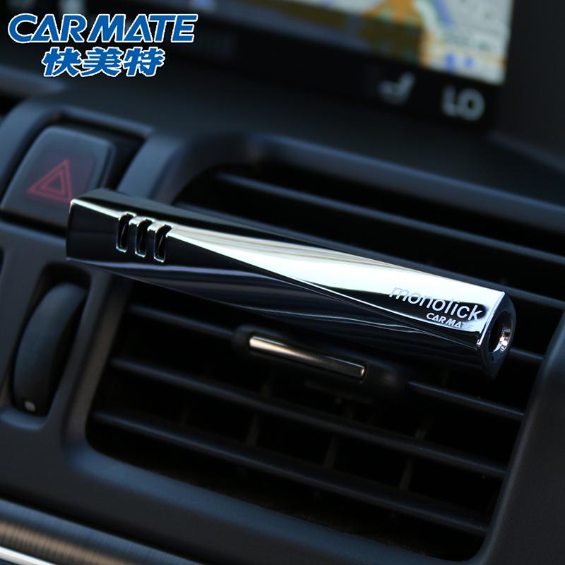 快美特汽車用品空調出風口香水夾掛件車載固體香膏 除異味香薰