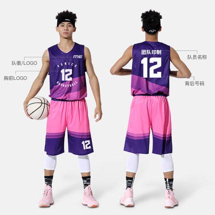 篮球服套装男diy定制大学生夏季比赛训练运动背心球衣队服印字女