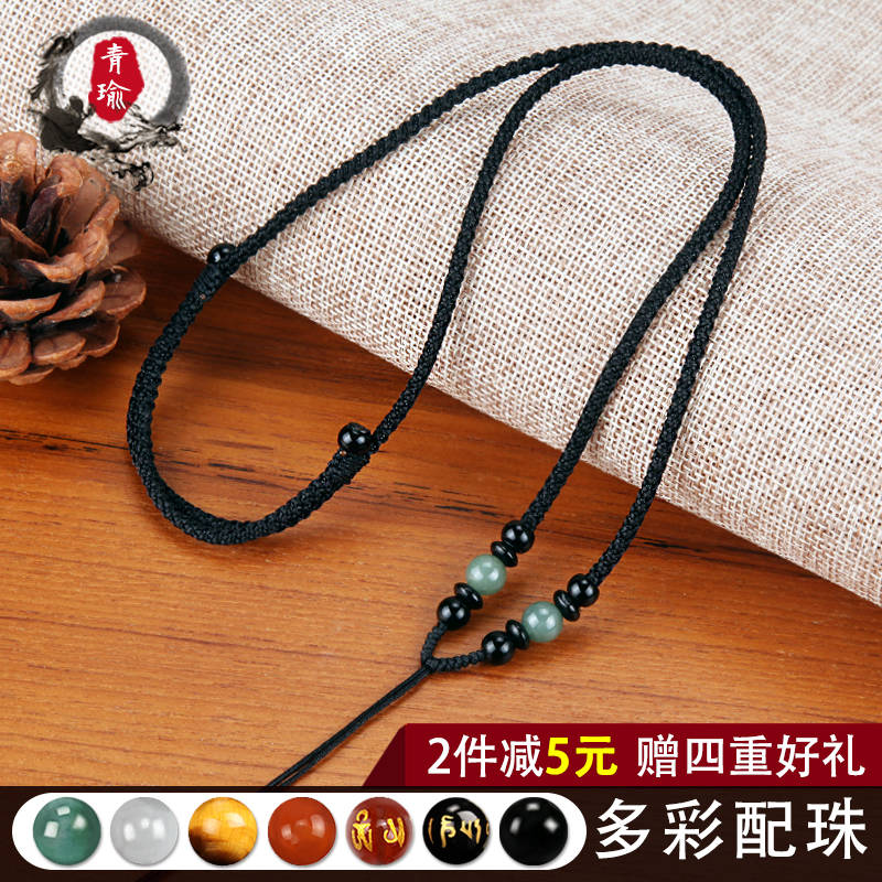 Pendant rope jade pendant safety clasp pendant rope jade pendant necklace rope jade mans neck hand woven