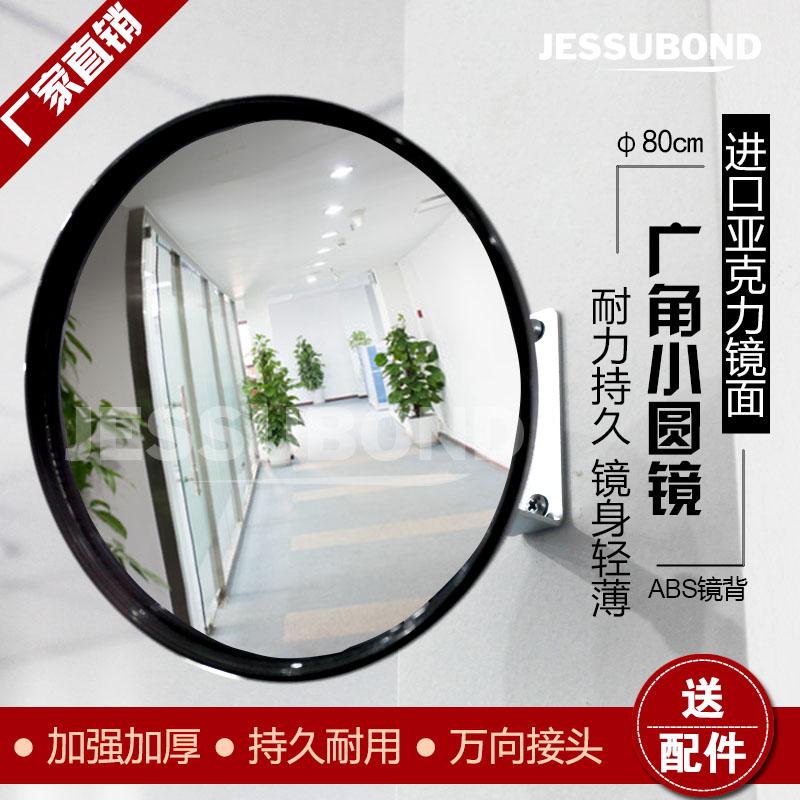 Победа государственный легкий тип 16cm выпуклый кража зеркало супермаркеты руководитель внимание безопасность отражатель увеличивает видение угол поворот изгиб зеркало