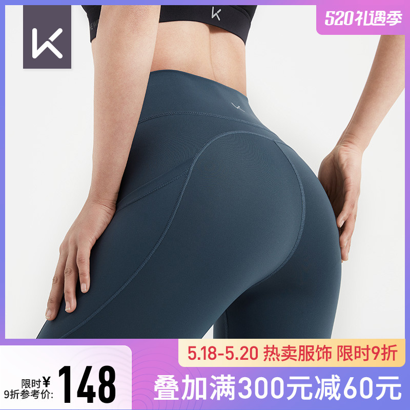 New Keep High Waist Hip-lifting Sports Tight Yoga Pants Women's Thin Summer Peach Hip Flagship Store 12390