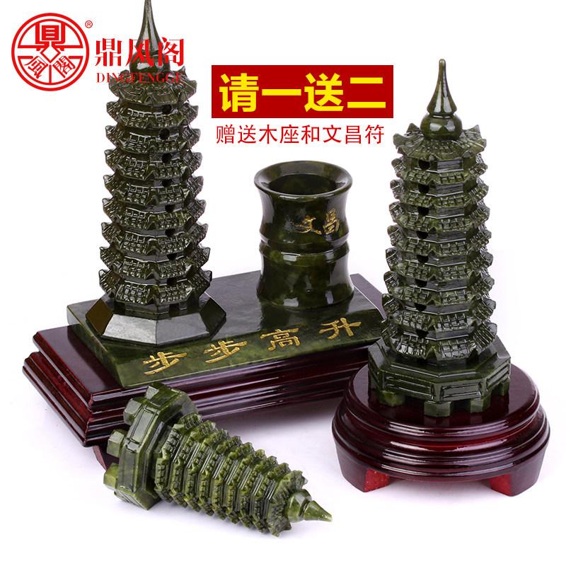 Статуэтки башни Вэньчан Артикул 554337788068