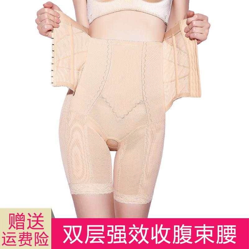 芮曼婷高腰产后收腹裤女紧身收腰小肚腩提臀翘臀开裆束缚内裤大码