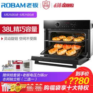 Robam/老板 KQWS-2200-R071嵌入式烤箱 家用烘焙 旋钮控温电烤箱