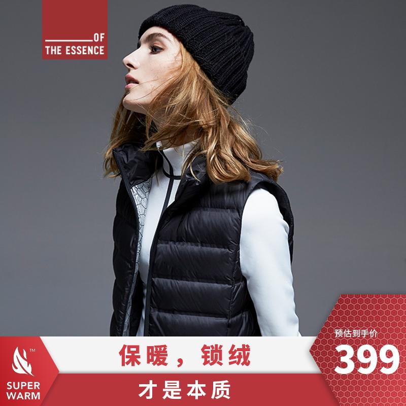 Ote down jacket womens light waistcoat 2020 new interior and exterior Black Warm sports vest V70