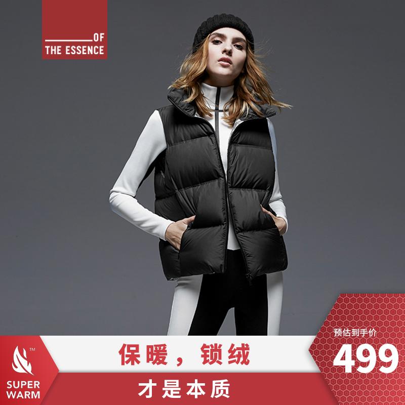 Ote velvet down jacket womens thick vest 2020 new black minimalist warm short sports vest V150