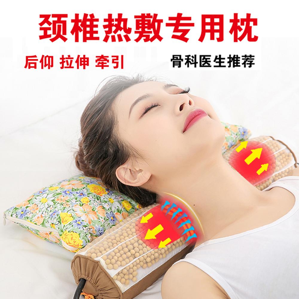 百年星颈椎枕修复颈椎专用牵引器富贵包黄豆枕头脊椎加热保健枕头