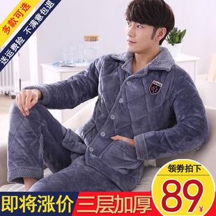 男士睡衣冬季加厚加绒三层夹棉珊瑚绒法兰绒秋冬款保暖家居服套装
