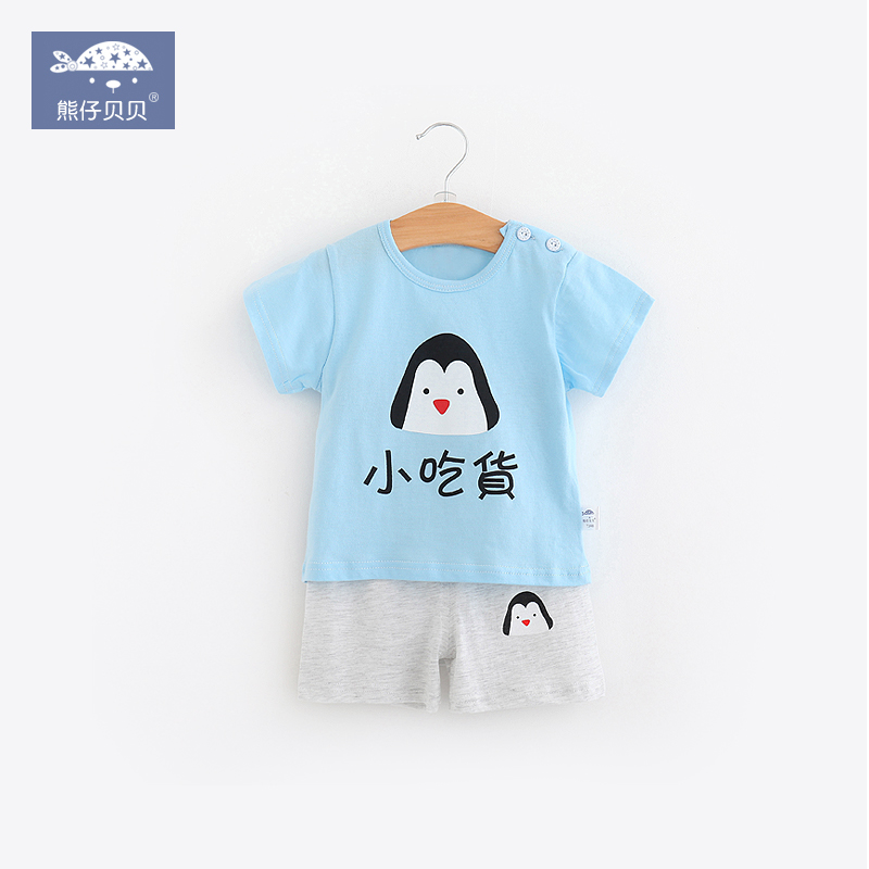 15.48元包邮夏季婴儿衣服男童短裤女童纯棉t恤