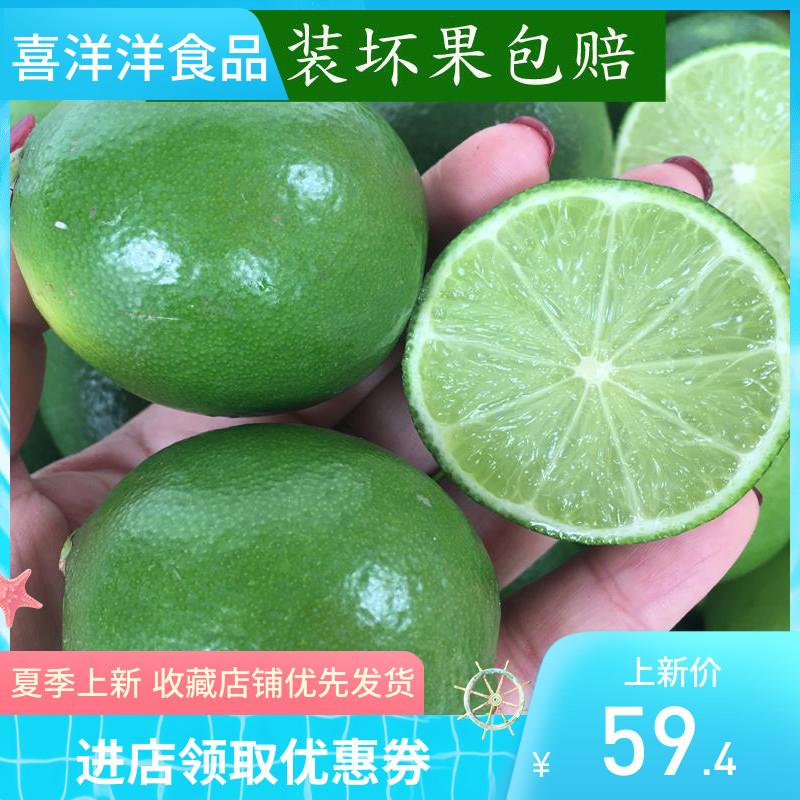 青柠檬新鲜泰国无籽青柠檬5斤装免邮水果餐饮奶茶店原料