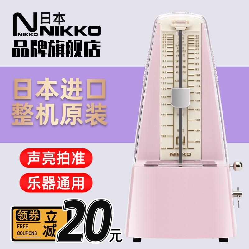 正品NIKKO尼康日本原装进口机械节拍器钢琴小提琴吉他古筝通用