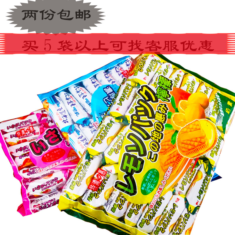 Snacks imported from Malaysia Hokkaido variety of sandwich biscuits 600g office snacks imported two packs