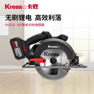 卡胜电圆锯KU520无刷充电式圆盘锯6.5寸木工切割通用威克士大脚板