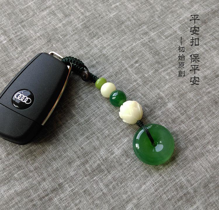 Специальный начальная оригинал агат белый бодхи мир пряжка высококачественный кулон автомобиль брелок сумка