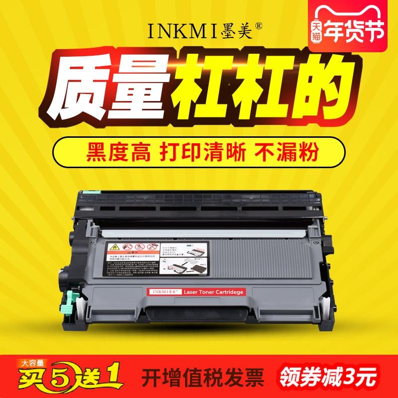 墨美适用柯尼卡美能达pagepro 1580MF硒鼓1590粉盒Bizhub15墨粉盒12P一体打印机TNP28S墨盒16 TNP30S碳粉1500