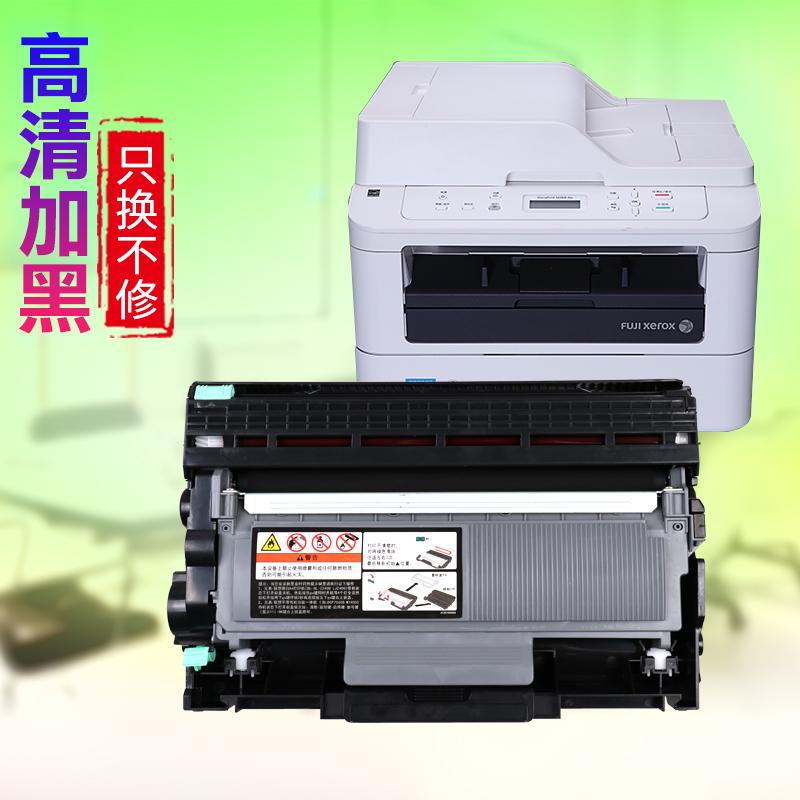 墨美适用富士施乐P225d粉盒M268dw M225DW P268DW打印机M228fb硒鼓M265Z M228b墨盒M228db 228z M268z P228db
