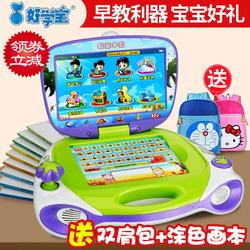 好学宝早教机宝宝点读学习机幼儿童0-3-6周岁宝贝电脑平板天才