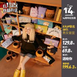 【30色ip联名】妖精的口袋薄款卫衣女2020秋季新款宽松上衣ins潮
