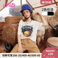 【新款】妖精的口袋美式复古纯棉短袖t恤女2021秋季宽松休闲上衣