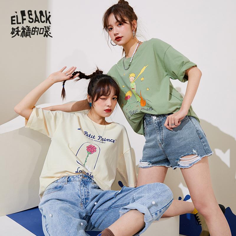 【36色lP联名】妖精的口袋薄款短袖t恤女2021夏季纯棉宽松上衣潮