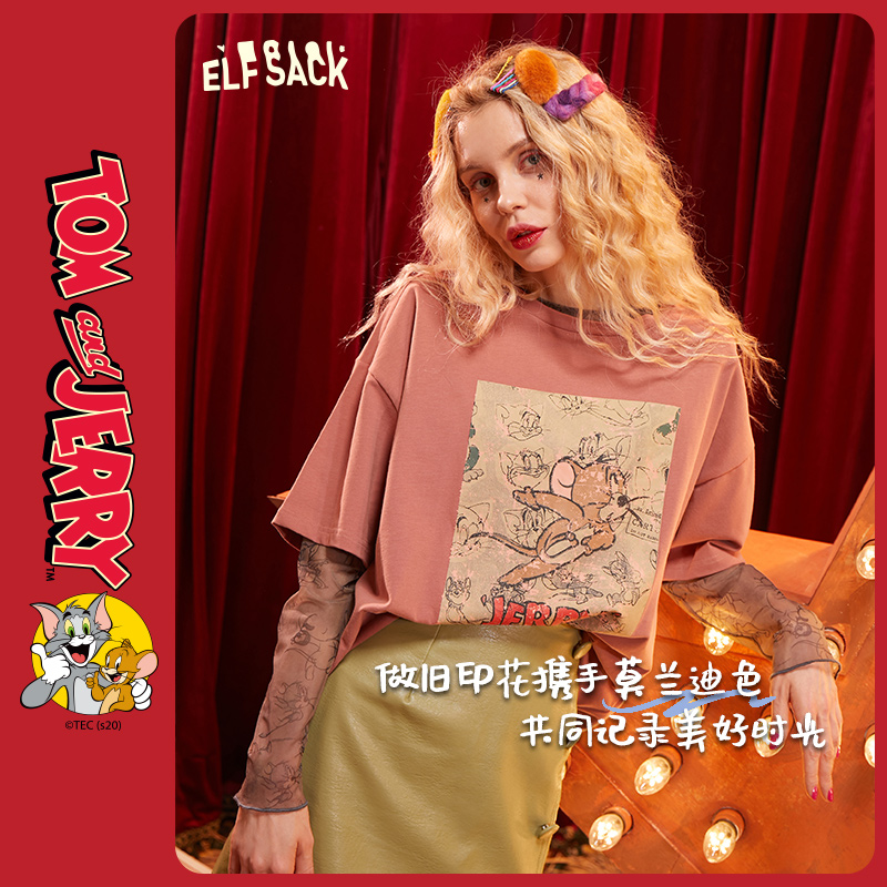 Cat and mouse joint name goblin's pocket bottoming T-shirt 2020 spring new women's short sleeve top trend