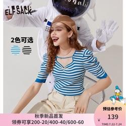 【新款】妖精的口袋泡泡袖条纹短袖针织衫女2021秋季修身短款上衣